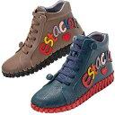 ブーツ 22.5cm 23.0cm 23.5cm 24.0cm 24.5cm 25.0cm <エスタシオン>牛革カジュアルブーツ(22.5cm〜25.0cm) ...