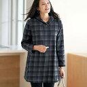 【最大1000円OFFクーポン配布中】チュニック M L LL まるで着る毛布!裏ファーデザインチュニック(M〜LL) ベルーナ Be…