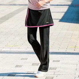 ≪35%OFF≫【クーポン配布中】●アウトレット●フルレングス 夏 <FILA>吸汗速乾スカート付ジャージパンツ 股下63cm(M〜5L) ベルーナ 40代 50代 60代 レディース 女性 ミセス ファッション フィラ #sport Belluna スポーツ 在庫処分 楽天スーパーSALE