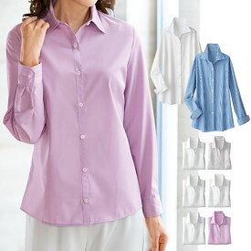 ●アウトレット●シャツ M L LL 3L 5L 4L 【2枚組】形態安定UV対策ベーシックシャツ ベルーナ Belluna 40代 50代 60代 レディース ミセス 大人 ファッション シャツ トップス 春 春服 シャツ トップス 紫外線対策 UV対策 UVカット 在庫処分