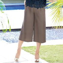 テンセル100%ワイドクロップドパンツ ベルーナ40代 50代 60代 レディース ミセス ファッション【タイムセール0420】