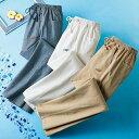【3本組】毎日活躍!サマーパンツ3本組 ベルーナ 40代 50代 60代 レディース ミセス ファッション【タイムセール0804】【セット】