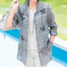 ●アウトレット●蝶刺しゅうシルク綿ジャケット ベルーナ ルフラン 40代 50代 60代 レディース 女性 ミセス ファッション アウトレット 在庫処分 在庫限り 小さいサイズ