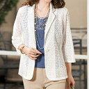 【スーパーセール限定】綿混レーステーラードジャケット ベルーナ 40代 50代 60代 レディース ミセス ファッション