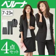 らく伸び!洗える!防シワ多機能4点スーツ(7号〜13号)ベルーナ30代レディースファッション