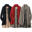 ミセスの女子会スタイルセット(3L〜6L) ベルーナ ルフラン 【40代 50代 60代 レディース ミセス ファッション】 大き…