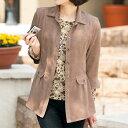 スエード調ジャケットアンサンブル ベルーナ 40代 50代 60代 レディース ミセス ファッション【タイムセール0914】【…