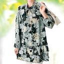 ソフィア・バレンチノ チュニック ベルーナ レディース ファッション
