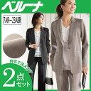 レディース 大きいサイズ 洗える!防シワストレッチ素材パンツスーツ(7AR〜17AR) ベルーナ 40代 50代 60代 レディース ミセス ファッション