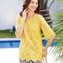 チュニック チュニックワンピース シャツ 長袖 夏 大きいサイズ オーバーレース素材デザインブラウス(3L〜5L) ベルー…