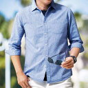 涼やか綿麻素材大人シャツ 7分袖(M〜LL) ベルーナ 40代 50代 60代 メンズ 紳士 男性 ファッション 綿