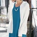 【15%OFFクーポン対象】夏に重宝!綿混UVパーカー ベルーナ 40代 50代 60代 レディース 女性 ミセス インナー 夏 下着 タイムセール 紫外線対策 UV対策