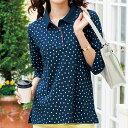 もっとオシャレな7分袖ポロシャツ ベルーナ40代 50代 60代 レディース ミセス ファッション【タイムセール0519】 UVカット 綿