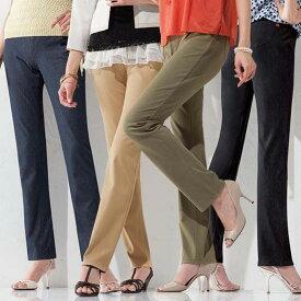 ●アウトレット● 【4本組】夏のらくしてすっきりカラージーンズ4本組 ベルーナ ルフラン 40代 50代 60代 レディース 女性 ミセス ファッション【セット】 SALE 在庫限り 在庫処分