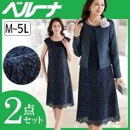 シャンタンジャケットパネルレースワンピースアンサンブル(M〜LL)ベルーナ40代50代60代レディースミセスファッション