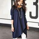 チュニック S M LL Lアシメデザインチュニック(M〜S) ベルーナ ラナン Ranan 30代 40代 ファッション レディース チュニック ワンピース ...