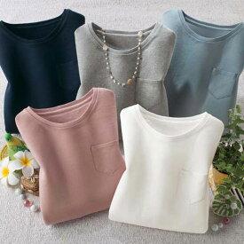 シャツ 6L 5L 4L 3L 【5色組】綿100%ゆったりドライシャツ(3L〜6L) ベルーナ ルフラン 40代 50代 60代 レディース 女性 ミセス ファッション 夏服 婦人服 大きいサイズ
