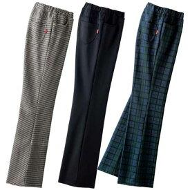 【3本組】そのままお出かけジャージパンツ(M〜LL) ベルーナ ルフラン 40代 50代 60代 レディース 女性 ミセス ファッション