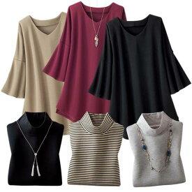 【6点セット】コーデ済み魔法のアンサンブル6点セット(M〜LL) ベルーナ ルフラン 40代 50代 60代 レディース 女性 ミセス ファッション