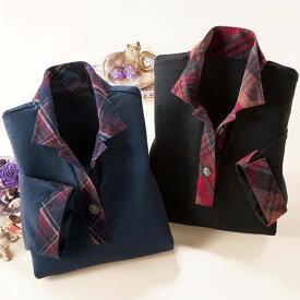 【2色組】配色デザインチュニック<ロムニー>(3L〜5L) ベルーナ ルフラン 40代 50代 60代 レディース 女性 ミセス ファッション 大きいサイズ 体型カバー