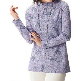 ●アウトレット● 選べる!彩り華やかテンセル綿プルオーバー ベルーナ ルフラン 40代 50代 60代 レディース 女性 ミセス ファッション SALE 在庫限り 在庫処分 小さいサイズ