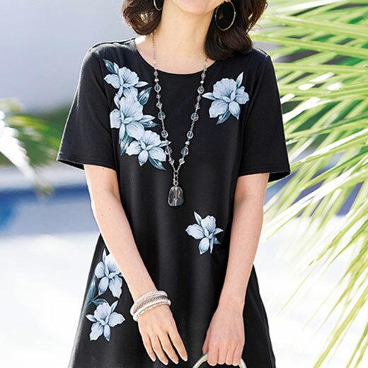 【スーパーDEAL】Tシャツ 夏 5L 4L 3Lサイズなめらか綿モダールロング丈プリントTシャツ(3L〜5L) ベルーナ 40代 50代 60代 レディース 女性 ミセス ファッション 大きいサイズ 母の日