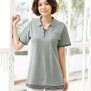ポロシャツ 夏 M LL Lサイズ サラッと綿100%カノコ素材スキッパーデザインポロチュニック(M〜LL) ベルーナ 40代 50代…