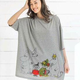 Tシャツ 夏 M-3Lサイズ キャラクタービッグシルエットTシャツ ベルーナ 40代 50代 60代 レディース ミセス ファッション Belluna