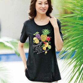 Tシャツ 夏 5L 4L 3Lサイズ 綿100%プリントTシャツ(3L〜5L) ベルーナ 40代 50代 60代 レディース 女性 ミセス ファッション 大きいサイズ Belluna 花柄 プチプラ 母の日 プレゼント ギフト
