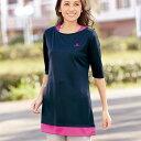 ポロシャツ 夏 5L 4L 3Lサイズ メッシュ素材重ね着風チュニック(3L〜5L) ベルーナ 40代 50代 60代 レディース ミセス …