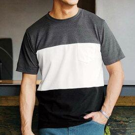 【最大1,000円OFFクーポン配布中】Tシャツ M LL L カノコ3段切替デザインTシャツ(M〜LL) ベルーナ 40代 50代 60代 紳士 ファッション Tシャツ メンズ男性 半袖