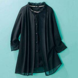 スーツ ブラックフォーマル 5L 4L 3L ブラックフォーマルチュニック(3L〜5L) ベルーナ ルフラン 40代 50代 60代 レディース 女性 ミセス ファッション 夏服 婦人服 大きいサイズ 喪服