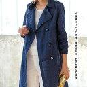 ●アウトレット●カットレースサマーコート ベルーナ 30代 40代 ファッション レディース アウトレット 在庫処分 在庫限り