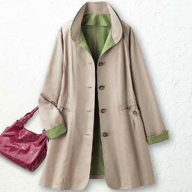 配色使いスプリングコート(3L〜6L) ベルーナ ルフラン 40代 50代 60代 レディース 女性 ミセス ファッション 大きいサイズ スプリングコート 春 アウター