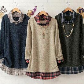 【3色組】お買得!コーデ済みワザありプルオーバー(3L〜4L) ベルーナ ルフラン 40代 50代 60代 レディース 女性 ミセス ファッション 大きいサイズ
