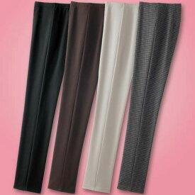 【4本組】大人のきれいめ伸びのびパンツ(3L〜5L) ベルーナ ルフラン 40代 50代 60代 レディース 女性 ミセス ファッション 大きいサイズ