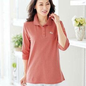 ポロシャツ 3L 4L 5L吸汗速乾綿100%かのこポロシャツ(3L〜5L) ベルーナ 40代 50代 60代 レディース ミセス ファッション 大きいサイズ シャツ 綿100% 吸汗速乾 夏 夏服 Belluna