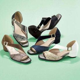 パンプス 4Eエレガント切替オープントゥパンプス ベルーナ 40代 50代 60代 レディース ミセス ファッション 夏服 パンプス ヒール 靴 4E ワイズ 幅広 ゆったり 靴 シューズ Belluna