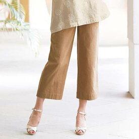 イージーパンツ 5L 4L 3L綿麻素材イージーワイドパンツ(3L〜5L) ベルーナ 40代 50代 60代 レディース ミセス ファッション 大きいサイズ 夏服 イージーパンツ ボトムス パンツ ゆったり Belluna