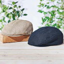 帽子<井上帽子>折りたためる麻のハンチング ベルーナ 40代 50代 60代 メンズ 男性 紳士 ファッション 夏服 帽子 ハ…