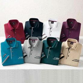 ポロシャツ S M LL L 3L<ダンロップ・モータースポーツ>試して納得!定番半袖ポロシャツ ベルーナ 40代 50代 60代 メンズ 男性 紳士 ファッション 夏服 シャツ 小さいサイズ