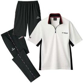 パンツ S M LL L 3L【3点セット】<ダンロップ・モータースポーツ>ラクウエア ベルーナ 40代 50代 60代 メンズ 男性 紳士 ファッション 夏服 パンツ 小さいサイズ