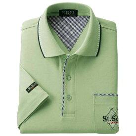 ポロシャツ S M LL L 3L新デザイン半袖ブランドポロシャツ ベルーナ 40代 50代 60代 メンズ 男性 紳士 ファッション 夏服 シャツ 小さいサイズ