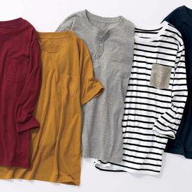 シャツ 長袖丸首 7分袖丸首 S M L LL何枚あっても便利!ポケット付きTシャツ ベルーナ 40代 50代 60代 ファッション シャツ メンズ 男性 紳士 夏 夏服 小さいサイズ