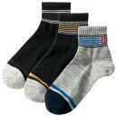 靴下 25〜27cm【3足組】<EDWIN>カジュアルソックス ベルーナ 40代 50代 60代 ファッション 靴下 メンズ 男性 紳士 …