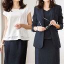 ●アウトレット●通勤 オフィス ビジネス セットスーツ【4点セット】洗える!多機能素材お仕事4点セットスーツ(7号〜1…