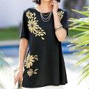 ●アウトレット●Tシャツ 夏 M LL Lサイズ なめらか綿モダールロング丈プリントTシャツ ベルーナ 40代 50代 60代 レデ…