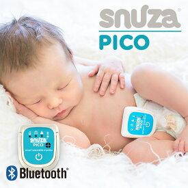 スヌーザピコ SNP-J01体動センサー ベビーモニター ベビーカメラ ベビーセンサー SNUZA PICO 赤ちゃん 無呼吸 アラーム 送料無料 呼吸モニター 呼吸センサー 新生児 乳幼児 育児 子育て 出産祝い ギフト アプリ iphone iOS