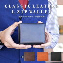 財布 メンズ 二つ折り 財布 コンパクト 本革 クラシックレザー コンパクト財布 ミニ 財布 レディース ユニセックス 革…