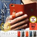 【まもなく終了 全品10%OFFクーポン】毎回完売 iPhoneX iPhone7 iPhone8 iPhone6s iPhone6 X 栃木レザー 手帳型 ケ...